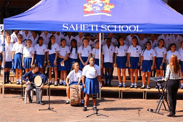 SAHETI School