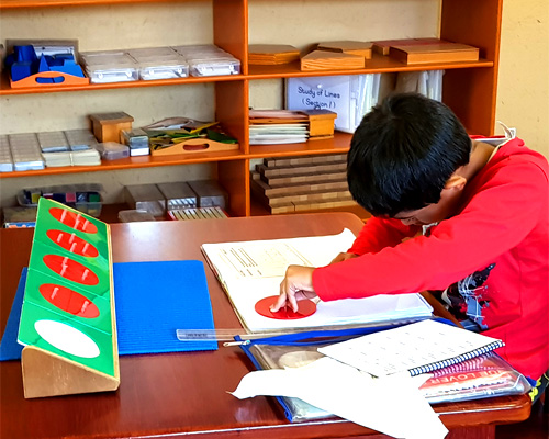 Junior Preparatory